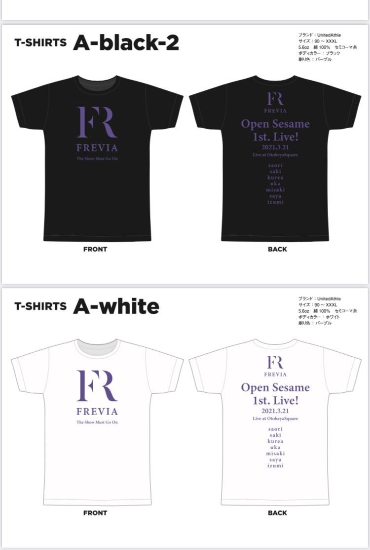 Frevia Tシャツ画像